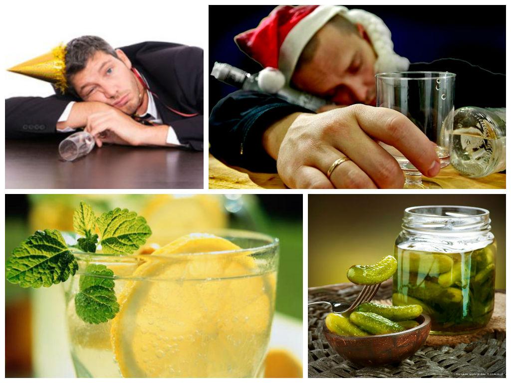 Как избавиться от похмелья и алкоголя